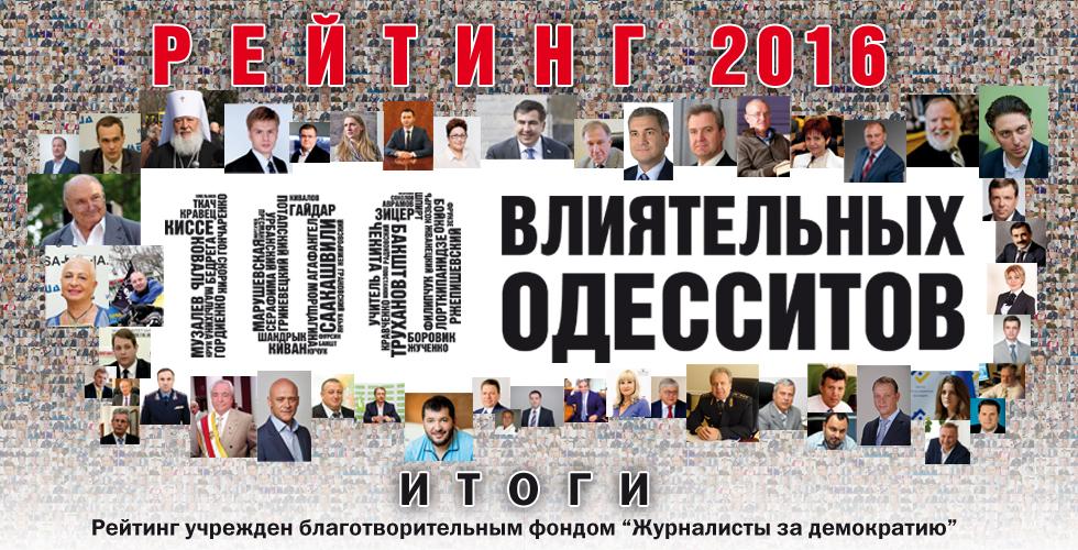 Карташова валентина александровна член партии свобода